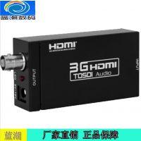 HDMI转SDI HDMI转换器 hdmi to sdi转换 支持高清信号输入 中性
