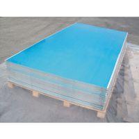 现货供应1200A铝合金,国产工业纯铝超硬铝