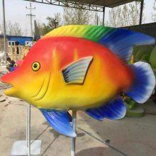 益阳蝙蝠鱼雕塑树脂彩绘蝠鲼鱼海洋系列玻璃钢门楼魔鬼鱼挂件厂家