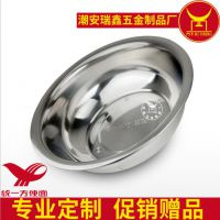 厂家长期供应统一企业方便面礼品定制盆 不锈钢赠品盆