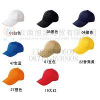 【昆明广告帽】昆明广告帽批发 昆明广告帽款式 昆明广告帽哀厂家