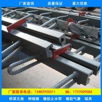 C型、Z型、F型、L型热轧异型钢伸缩缝图纸桥兴小李为您提供做参考对比