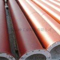 山东云峰 耐磨陶瓷管道 品质保证