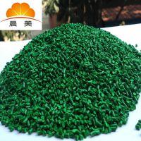 绿色PVC色母,PVC型材高温母料,便于色彩转换和极低添加量的母料