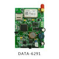 嵌入式模块、嵌入式无线数据传输模块