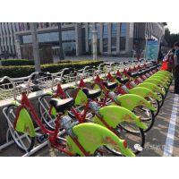 供应扫码公租自行车,移动网系统,公租自行车扫码APP,无桩无卡公共自行车,自行车自助租赁系统
