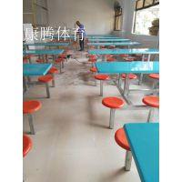 广东玻璃钢餐桌椅家具抗压性能强 4.6.8人位连体餐桌现货订购 十年老厂专供康腾体育