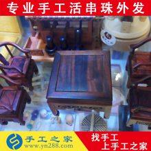 手工活外发批发 农村手工活 可以在家里做的串珠手工活