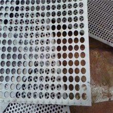 冲孔板生产厂家 鱼鳞冲孔板 预应力圆孔板图集