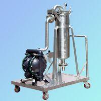 供应小推车式过滤器 气动隔膜泵过滤器价格 移动小车过滤装置厂家直销