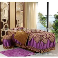 供应实木床美容床罩批发,高档按摩床罩,理疗床品四件套厂家直销019紫