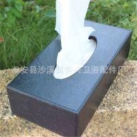抽纸盒 高档皮革纸巾盒 抽纸盒大号欧式餐巾纸盒酒店家用车用定做