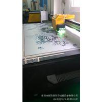 熏蒸木箱进出口机器/logo彩印数码印花机/中山玻璃木板印花机