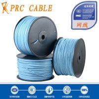 网线厂商供应UTPCAT5e超五类室内非屏蔽网络线8芯4x2x0.5纯铜网线