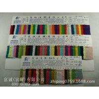 厂家直销针织罗纹布1*1针织横肌罗纹全棉高品质针织罗纹现货供应