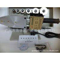 PPR热熔器 金葉叶牌20-63保证正品