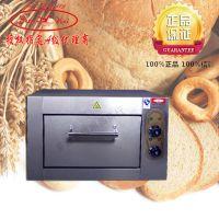 正品新粤海YXD-5A商用大容量电焗炉电烤箱 蛋糕烘焙炉 面包电烤炉