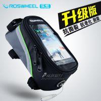 乐炫12496山地车自行车上管包马鞍包可触摸手机包袋车前包 GPS架