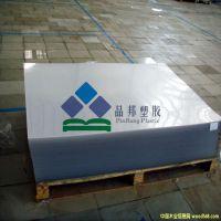 ps板广告超薄灯箱厂家生产加工一体化,价格优惠,质量保障