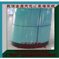 广京欧佰装饰企业/定制生产铝合金包柱包边/并特供现场指导安装