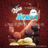韩版Momoi彩色手工巧克力原料币 蓝色蓝莓味巧克力零食 500g原装