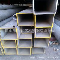 304不锈钢工业管厂家——316L无缝不锈钢方管150*150 促销价格