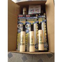 日本福寿硅藻泥收光抹子0.4*240mm上光镘刀日本原装进口现货