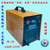 山东青岛不锈钢焊斑处理机全自动焊缝清洗机焊道处理机处理液清洗剂厂家