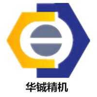 深圳市宝安区西乡华铖精密机械经营部