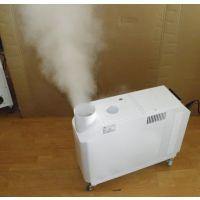 供应AZS-03超声波工业加湿器 质优价廉