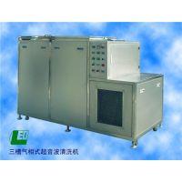 自动超声波清洗机_超声波清洗机_力鸿超声波科技