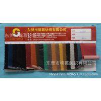 现货针织牛仔面料  单面素色针织牛仔 内有详细颜色