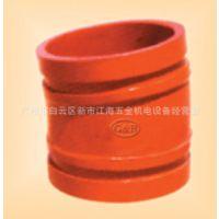 厂家大量供应沟槽管件 山东机械管件 卡套管件 消防管件 卡箍配件