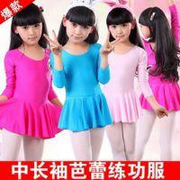 儿童舞蹈服装练功服少儿体操服 芭蕾舞蹈裙连体女童长袖考级服