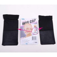 护理假发必备 假发专用网帽 Wig cap 假发网套进口 肉色黑色