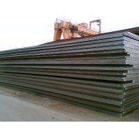 无锡舞钢q550c钢板化学成分