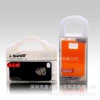专业生产 pp pet印刷包装胶盒 半透明磨砂塑料盒 吸塑托盘