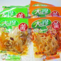 批发 大珍麻辣金针菇 香辣泡椒金针菇 四川特产小吃零食10斤