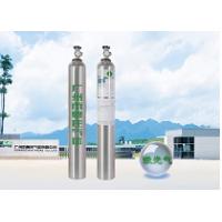 罗芬气体气体供应 99.9999%10L罗芬气体 进口切割罗芬气体