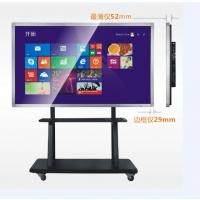 50寸触控教学会议一体机,电子白板