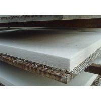 硅酸铝针刺毯生产厂家 8公分硅酸铝针刺毯价格
