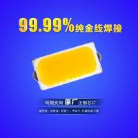 3014白光灯珠 led高性价比3014暖白光低价销售