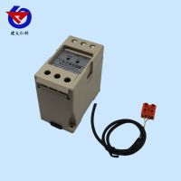 建大仁科RS-SJ-N01-3开关量型漏水检测 水浸传感器卡会安装机房监控山东济南厂家