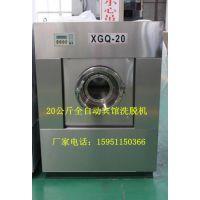 进口婚纱洗涤设备价格,洗婚纱设备报价,婚纱水洗机多少钱