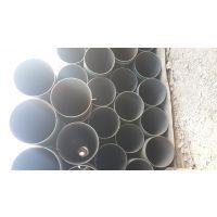 山东聊城20#无缝钢管厂家*&大口径无缝管价格&*管道管常用规格?防腐加工15006370822