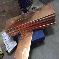 上海盛狄现货供应高硬度铬锆铜QCr1-0.15棒材