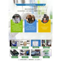 空气馨服务室内甲醛治理药剂及配套服务