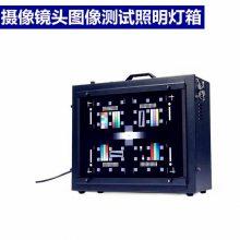 日本京立透射型灰度箱LV-9500,京立辉度灰度箱