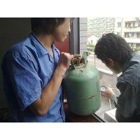 硚口空调加氟、安信制冷设备、空调加氟价钱