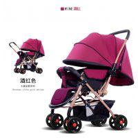 华婴婴儿推车童车可坐可躺手推车八轮宝宝推车双向推